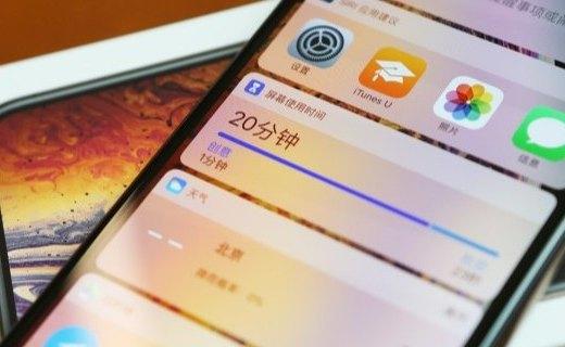 「事儿」旗舰机观察2019:价格越来越贵,屏幕反而倒退?