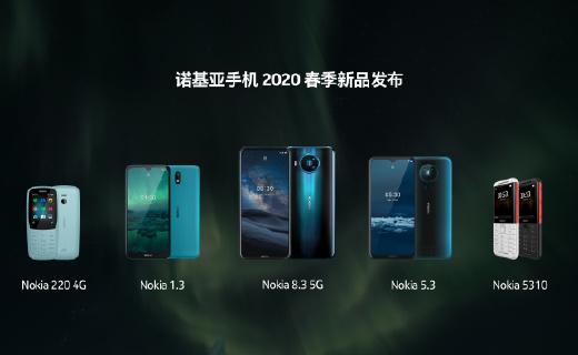 諾基亞發布4款新機!除了首款5G手機,還有經典復刻機型5310