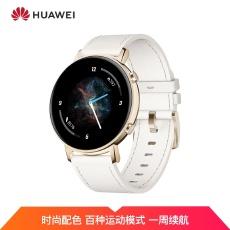 华为(HUAWEI)  HUAWEI WATCH GT2(42mm)华为手表 运动智能手表 凝霜白(血氧检测+一周续航+麒麟A1芯片+心脏健康监测)