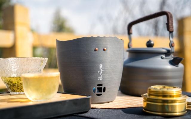爱路客围雪炉套装:温一壶茶,坐享春日暖阳