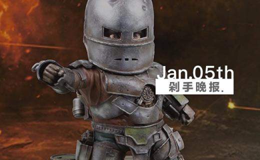 美津浓顶跑特价899,Q版钢铁侠模型略丑萌