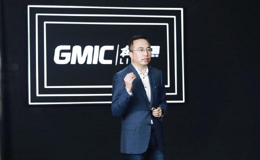 """荣耀赵明GMIC 2020 发表""""春风吹浪正淘沙""""主题演讲,重新讲解手机品牌高端化5大标准"""