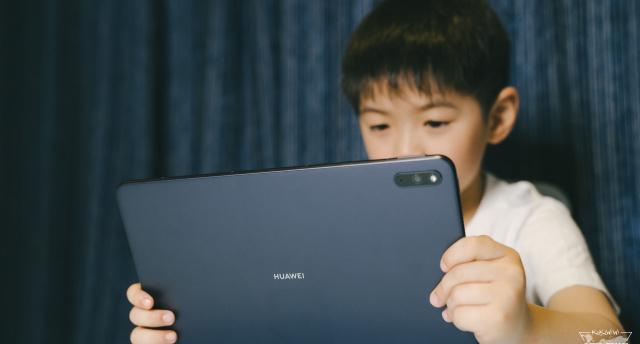 多重護眼+讓孩子專注學習的奇妙魔法:華為MatePad讓家長松了口氣~