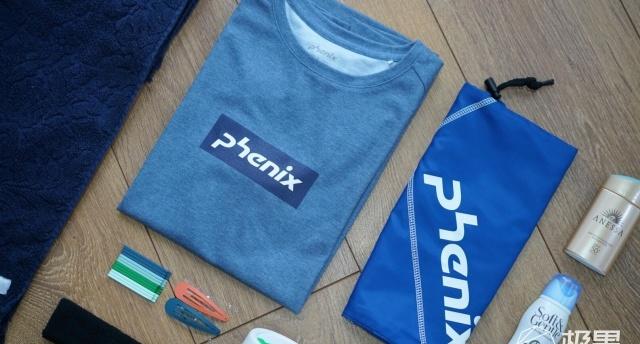 「體驗」精致豬豬女孩必備|phenix魔力消臭袋+魔力消臭速干T恤,從此擺脫臭味!