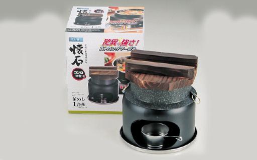 珍珠生活大理石鍋:爐灶加原木鍋蓋,炭火做飯享受小資生活