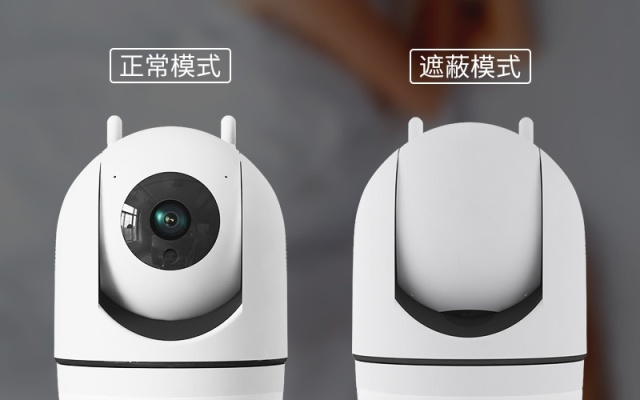 科正 T12 5G監控攝像頭