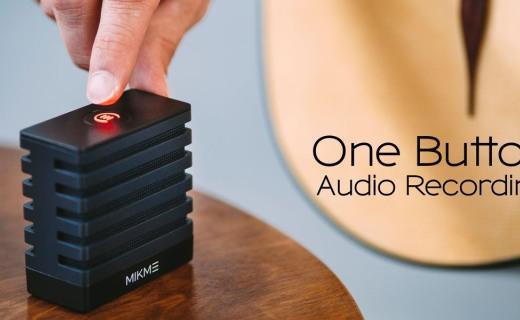 迷你無線錄音話筒,高品質的現場收聲!