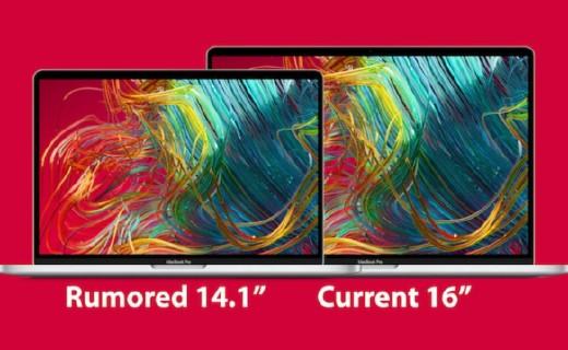 搭载Mini-LED屏幕!苹果预计2021年推出14英寸MacBook Pro