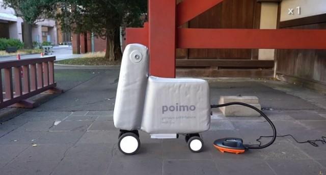 能塞進背包的Poimo電動自行車!輕巧便攜,重量僅5.5公斤