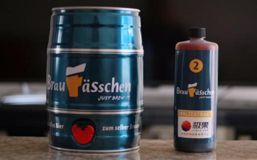 10分鐘做一杯德國精釀,我的第一次DIY啤酒 — 德國堡菲鮮 DIY 自釀啤酒套裝體驗