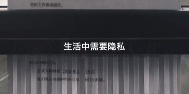 苹果上线中国特供版 iPhone 广告:主打隐私防护