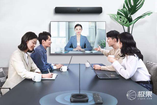 """小米""""首款远程会议设备""""诞生!万元级配置,首发价仅1999元"""