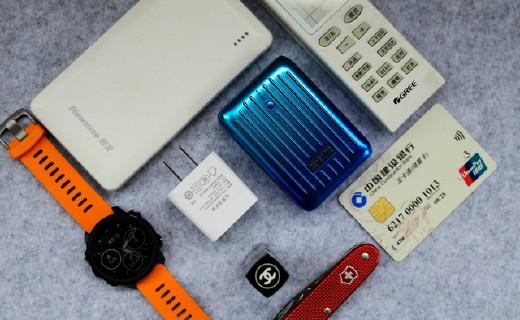 比信用卡還小的移動電源,還有10000毫安大容量!旅行路上的必備神器!