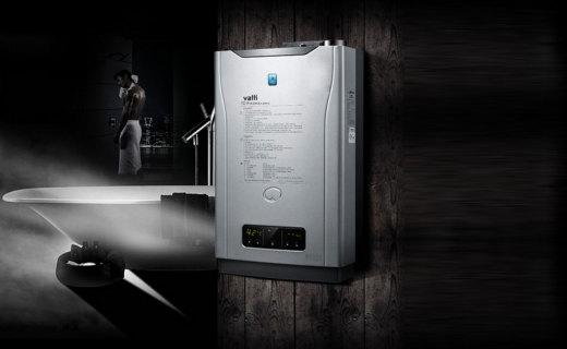 華帝i12016-12熱水器:智能控溫精準恒定,ASP主動保護更安全