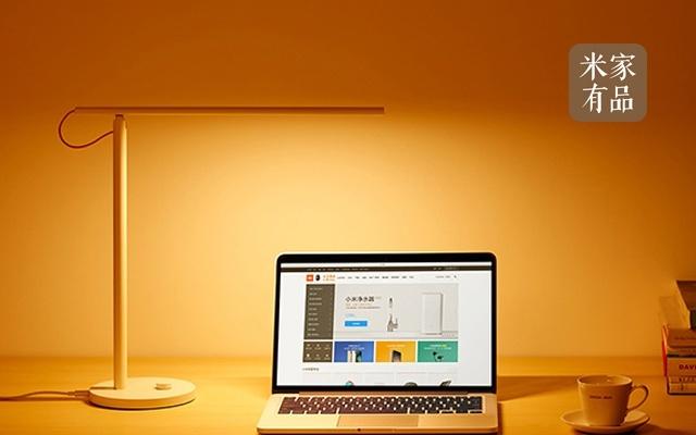 米家LED智能台灯