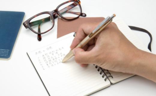 斑馬中性筆:金屬質地流暢設計,簡約大方商務風