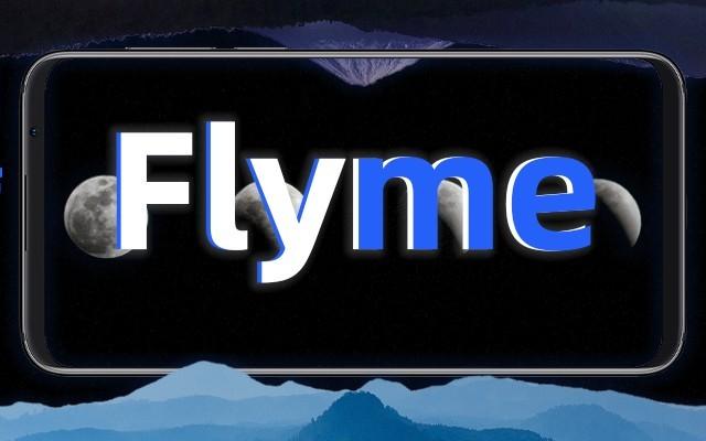 期待已久 是否如期?可能是全網最全的Flyme 8上手體驗