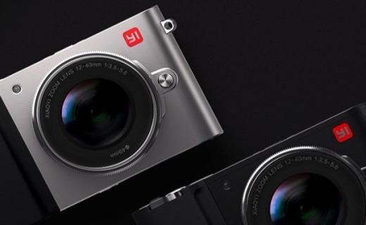 小蚁M1微单相机:高画质易操作,年轻人的第一台智能微单相机