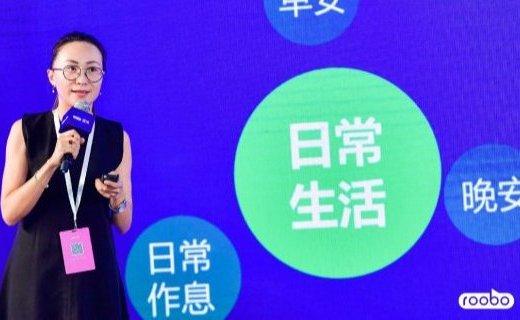 「新东西」儒博发布全球首款英语机器人老师,全天陪伴催你背单词
