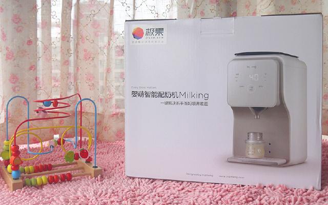 嬰萌智能配奶機 Milking Pro一鍵搞定功能讓沐沐爸免于配奶煎熬