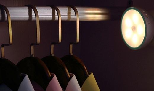 实智GYD03智能灯:360°照明无死角,充电1小?#31508;?#29992;90天