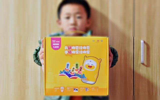 讀繪本,學教材,寫漢字,它還能做很多,牛聽聽讀書禮盒