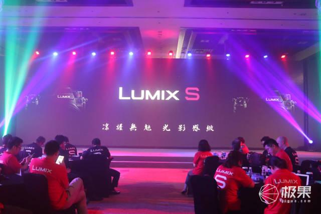 拍猫神器16398起,松下LumixS系列国行上架!