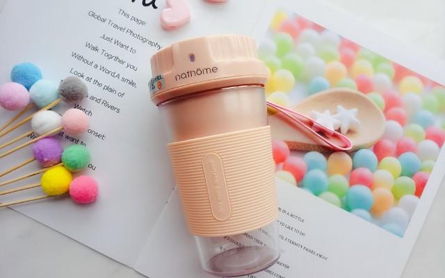 北歐歐慕便攜式果汁杯,承包了文藝今日份的健康飲品