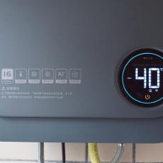 為家人帶來更舒適的洗澡體驗,云米互聯網燃氣熱水器S1