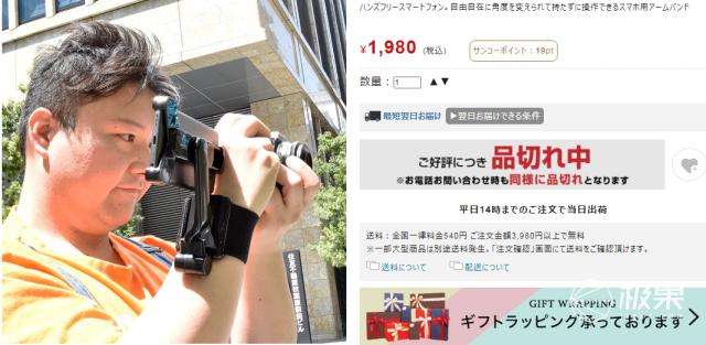 日本人又出奇葩产品!研发神奇「第三只手」,竟然真有用...