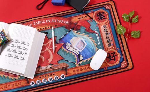 好东西创意鼠标垫:浓重底色传统图案,防滑橡胶精致锁边