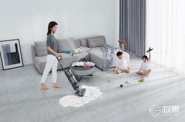 搞定200平大House全屋清洁,追觅智能无线洗地机H11Max发布