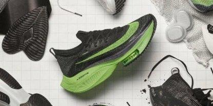 """穿""""垃圾""""成新主流?!Nike""""反人類""""設計大受追捧,暗藏黑科技竟這么多……"""