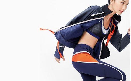 摩拜首款聯名騎行服發布,運動風點燃這個冬季