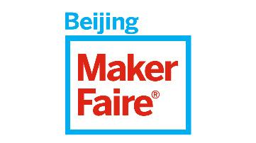 beijing maker faire