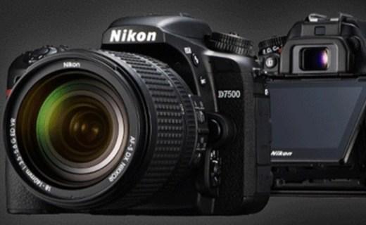 尼康D7500数码单反相机:尼康主流级APS-C单反,直降好价可入