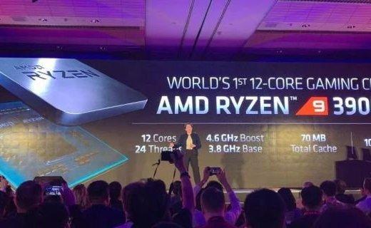 「新东西」咸鱼翻身!AMD正式推出3代锐龙,力压9900K