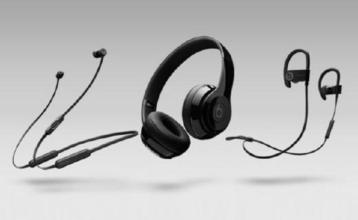 專為iPhone7設計的Beats無線耳機,還能快速充電