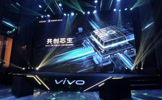 內置5G基帶!搭載三星Exynos 980,vivo X30 5G年底推出