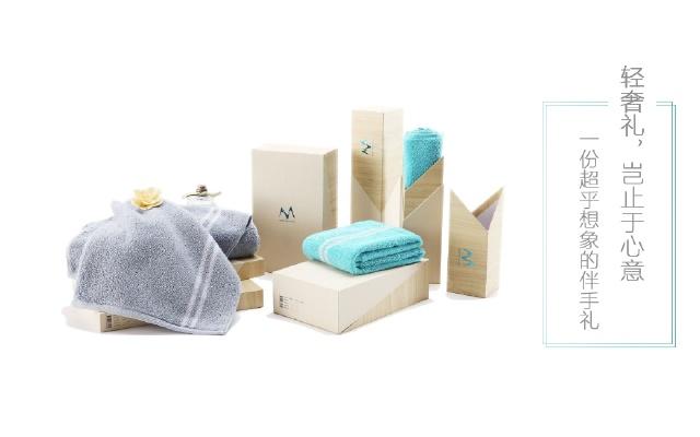 智能感应污渍、手感细腻吸水给力:MintBlue 生态清洁度毛巾体验