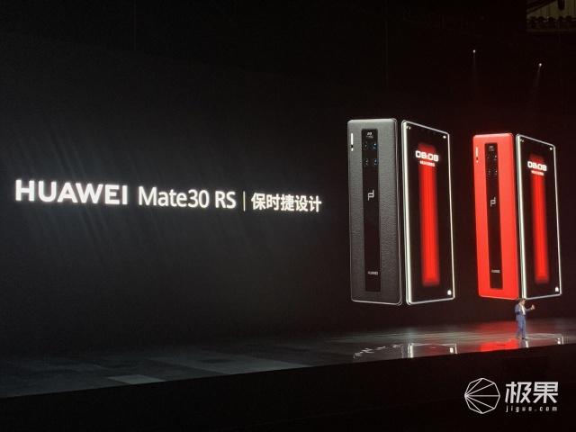 3999元起!华为Mate30系列正式发布,还有史上最小VR眼镜