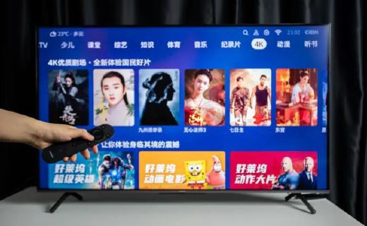 這家手機廠變身新價格屠夫!55吋大電視狂降至千元…年輕人的第一...被它霸占了