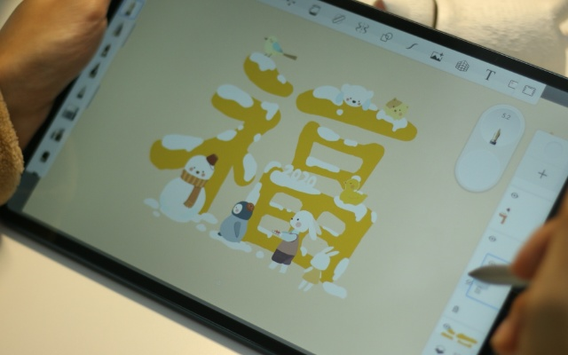 可以边画边找素材的平板电脑!笔触顺滑,画质超高少色差!