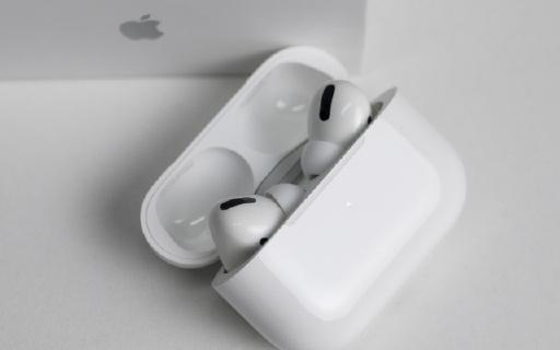 业内人士分析:苹果公司或将于2021年底推出新款AirPods