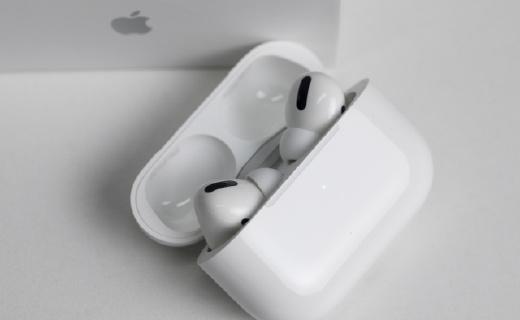 業內人士分析:蘋果公司或將于2021年底推出新款AirPods
