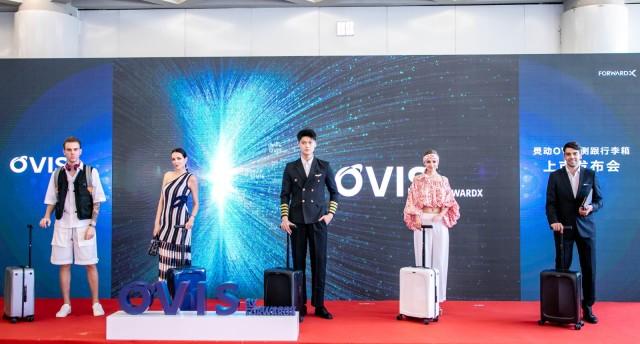視覺黑科技加持 | 靈動OVIS側跟行李箱,跟你玩轉機場!
