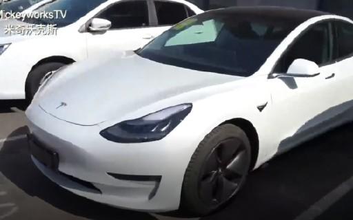 真?#23548;?#24405;:当中国首批车主拿到特斯拉Model 3之后,他为什么如此失望?