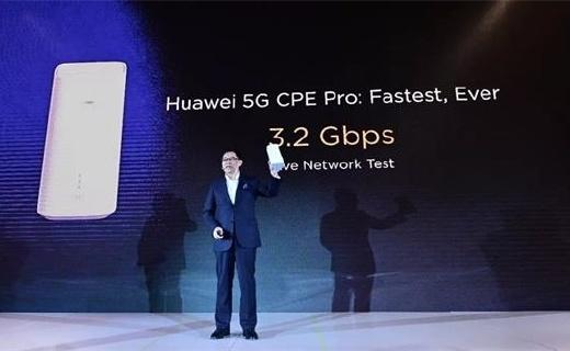 告别网线!华为发布5G上网神器,三秒钟光速下片儿!