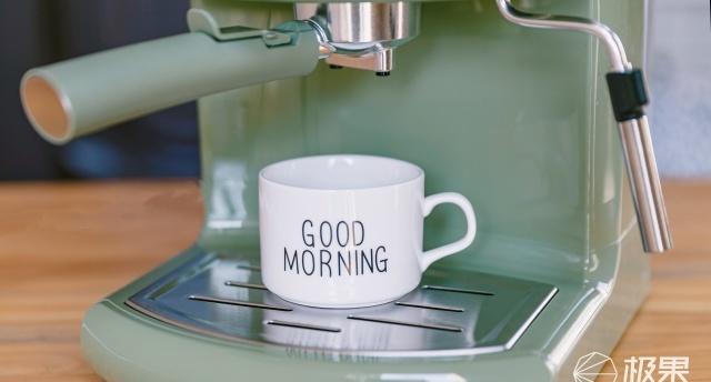 顏控黨一見傾心的咖啡機,為你打造一杯專屬的私房咖啡