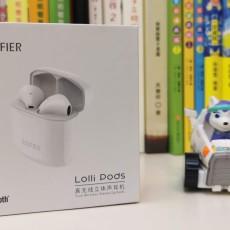 漫步者lollipods无线蓝牙耳机,比肩苹果AirPods